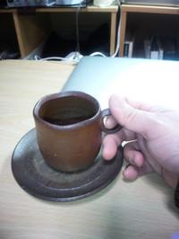 Cafeej